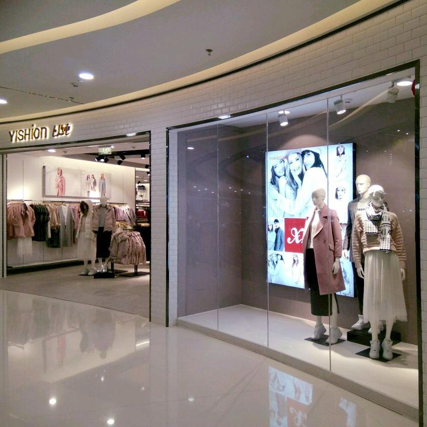 Shopping Mall Decoration2