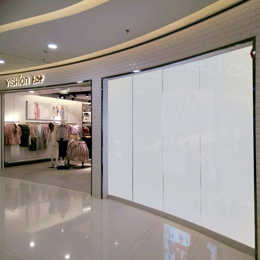 Shopping Mall Decoration